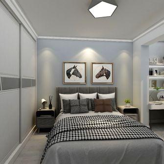 30平米小户型null风格卧室装修效果图