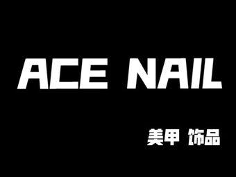 Ace Nail美甲美睫半永久(万科广场店)