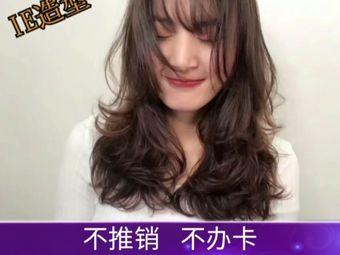 IE造型(叠彩店)