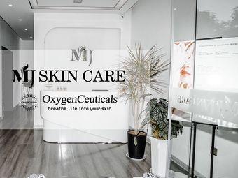 MJ Skin Care 国际皮肤管理中心(滕州店)