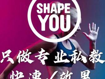 Shape You元气私教工作室(绿城广场店)