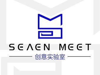 Seven meet创意实验室