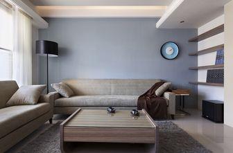 110平米三null风格客厅图