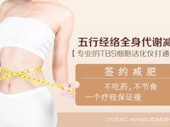 美彦纤体专业减肥中心的图片