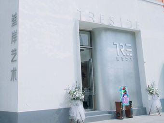 叁岸艺术空间DIY·油画调香画展(禅城店)