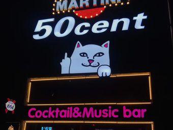 50cent Cocktail&Music bar