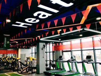 10号健康运动生活馆