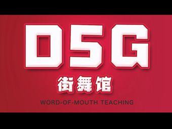 D5G街舞教室(南禅寺店)