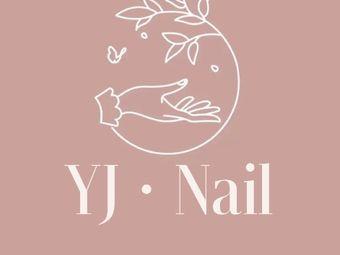 YJ·Nail日式美甲美睫