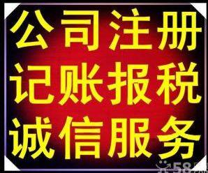 长沙三次方会计服务有限公司