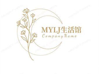 MYLJ美甲美睫生活馆(北美新天地店)