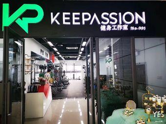 KP健身工作室