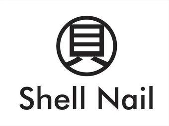 貝Shell Nail 美甲美睫
