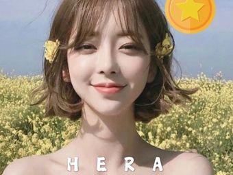 Hera赫拉形象设计