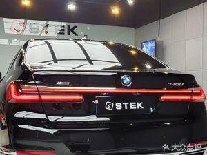 STEK汽车保护膜