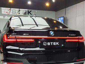 STEK汽车保护膜(蜂巢店)