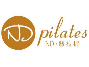ND普拉提体验馆(百官广场店)