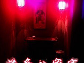 潘多拉密室逃脱
