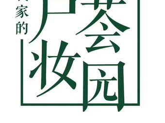 VEIBAO荟宝