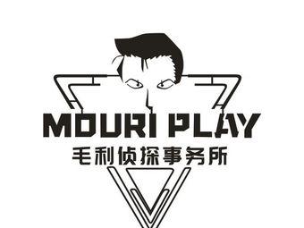毛利侦探事务所剧本杀