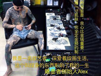雕墨者刺青纹身