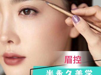 Miss fabulous 專業半永久紋繡紋眉