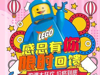乐高机器人教育(沈阳天地店)