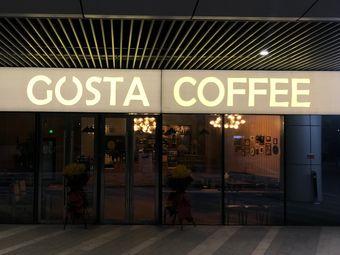 GUSTA COFFEE