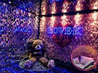 LOVE·K派对KTV(熙街店)