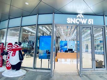 SNOW51城市滑雪(宁波华侨城欢乐海岸SOLOX店)