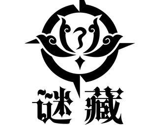 银玥谜藏剧本杀轰趴馆