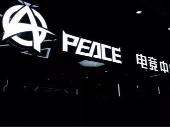 peace电竞文化中心