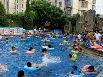 四季新城林森游泳馆