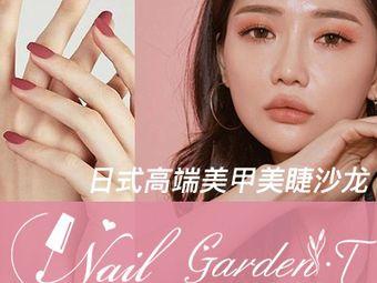 Nail Garden.T