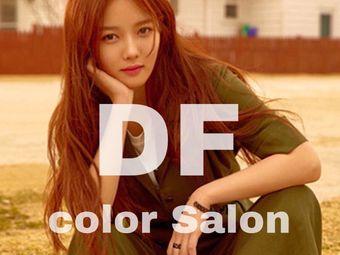 DF造型色彩沙龙(万达店)