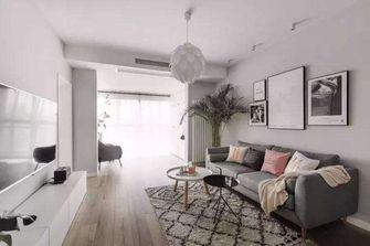 50平米小户型null风格客厅装修案例