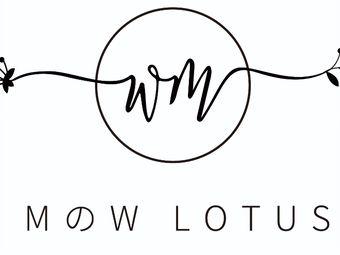 MのW LOTUS