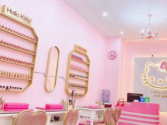 Hello Kitty美甲主题馆(商业城店)