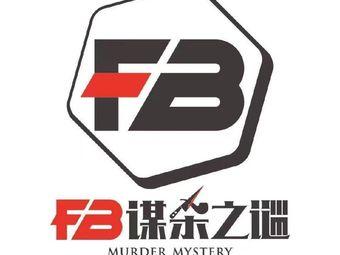 FB剧本体验馆