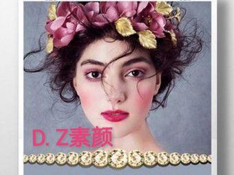 D·Z素颜国际高端纹绣纹眉半永久(砂之船店)