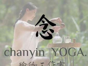 念•chanyin YOGA