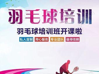 罗庄区青少年活动中心