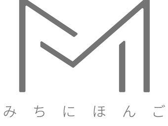 美智日本語(武林時代校區)