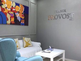 Franck Provost梵珀巴黎美发美甲沙龙