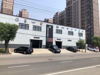 沈阳金航汽车维修服务中心
