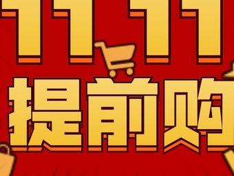 新乐活健身(会展中心店)