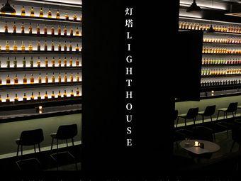 灯塔LIGHTHOUSE
