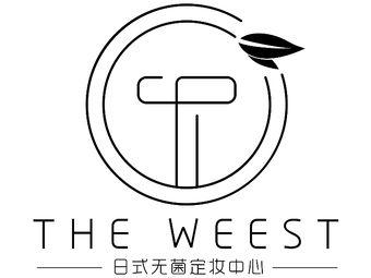 The weest日式无菌半永久纹眉纹唇·发际线半永久定妆(人民广场直营店)