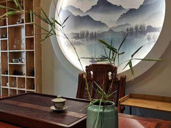 润心堂茶艺馆