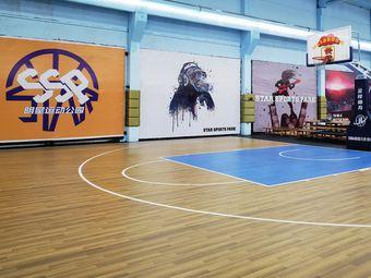 明星运动公园唯玩篮球馆